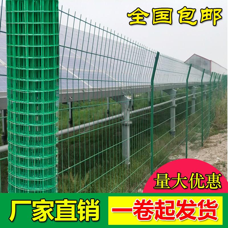 Нидерланды сетка забор сетка курица сеть разведение сетка забор изоляция сетка защита сетка проволока железо сетка проволока забор сетка сетка