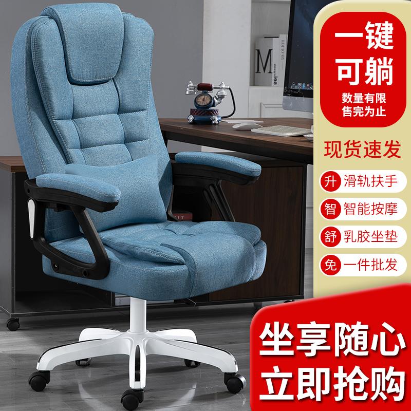 Офисные кресла Артикул 596657981738