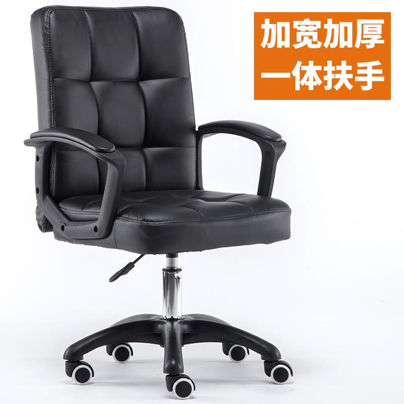 Компьютер стул домой офис стул лифтинг поворотный современный простой офис член студент стул конференция комната случайный спинка стула сын