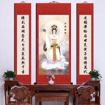 工筆送子觀音仕女圖林顏卿原創手繪中國書畫人物畫作品客廳裝飾畫