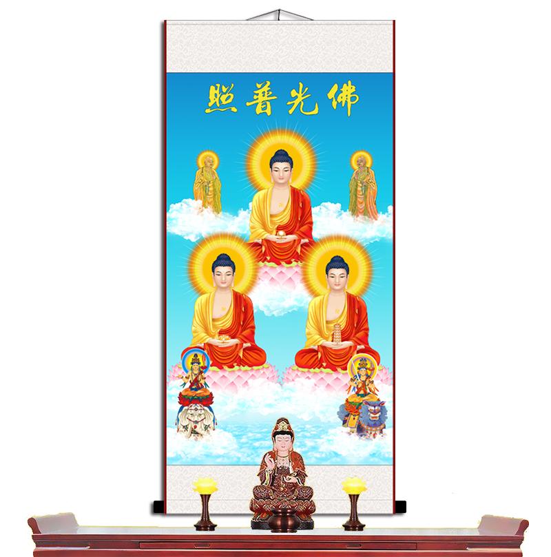 三宝佛三世佛佛像结缘画供奉全佛画像丝绸卷轴挂画装饰画新品包邮