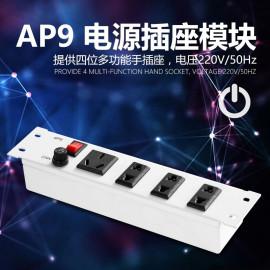 弱电箱电源插座模块光纤多媒体箱模块三位二孔电源模块适配器家用