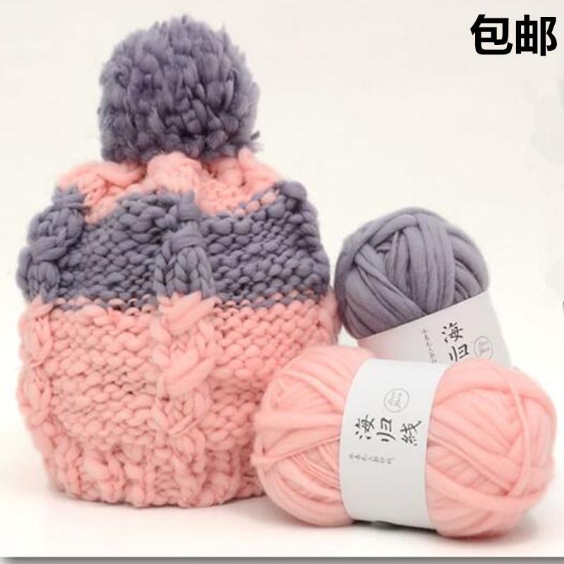 冰岛毛线大肚纱海归线粗毛线棒针线宝宝帽子围巾披肩外套新品毛线