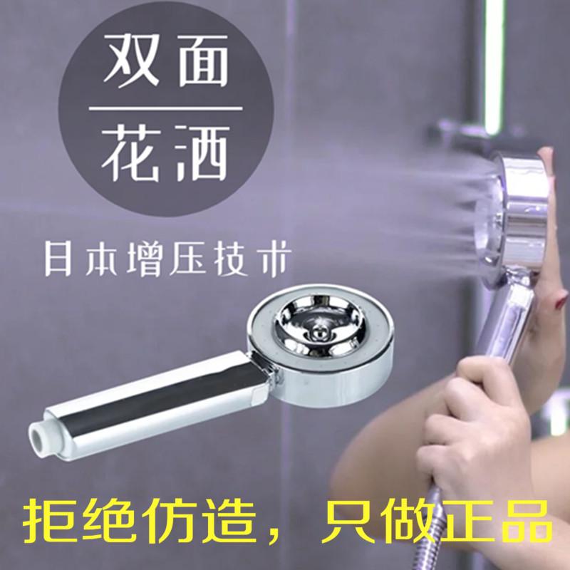 2020日本双面出水花洒喷头SPA增压花洒淋蓬头淋浴套装恒温莲蓬头