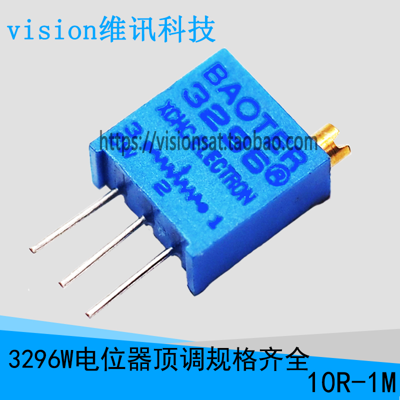 3296W 103 10K Многооборотный регулируемый потенциометр 1K2K5K50K100K200K500K1M