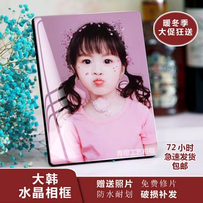 影楼大韩水晶亚米奇烤瓷版画摆台婚纱照相片放大相框特价包邮