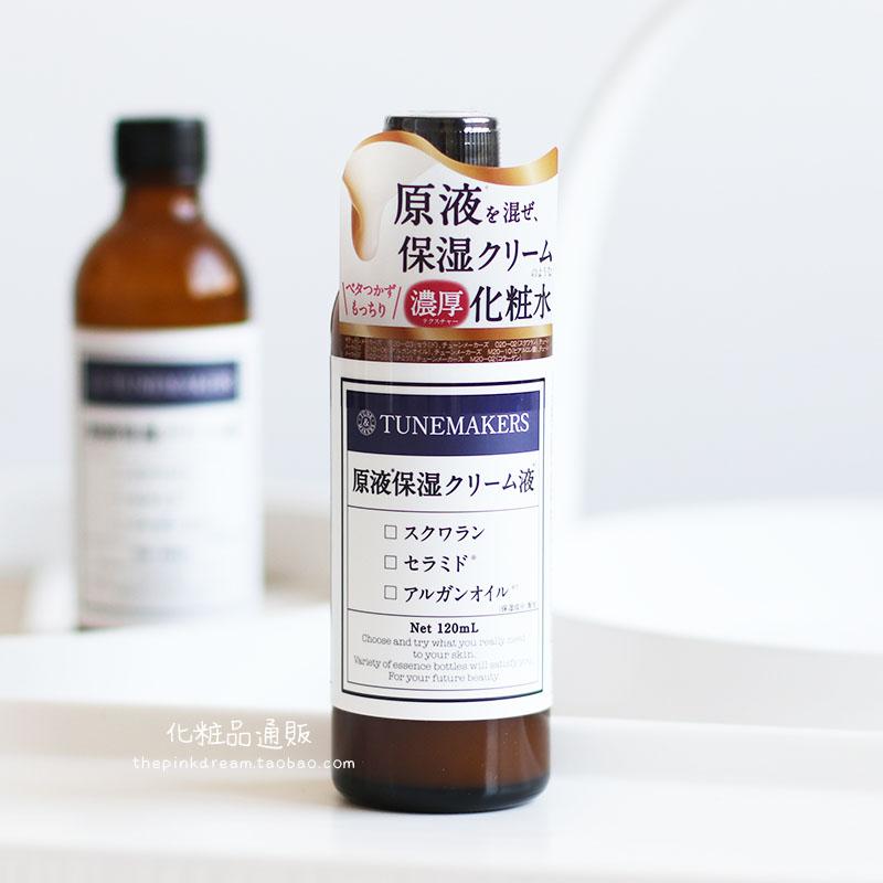 日本TUNEMAKERS神经酰胺原液保湿浓厚化妆水乳液霜液乳霜120ML