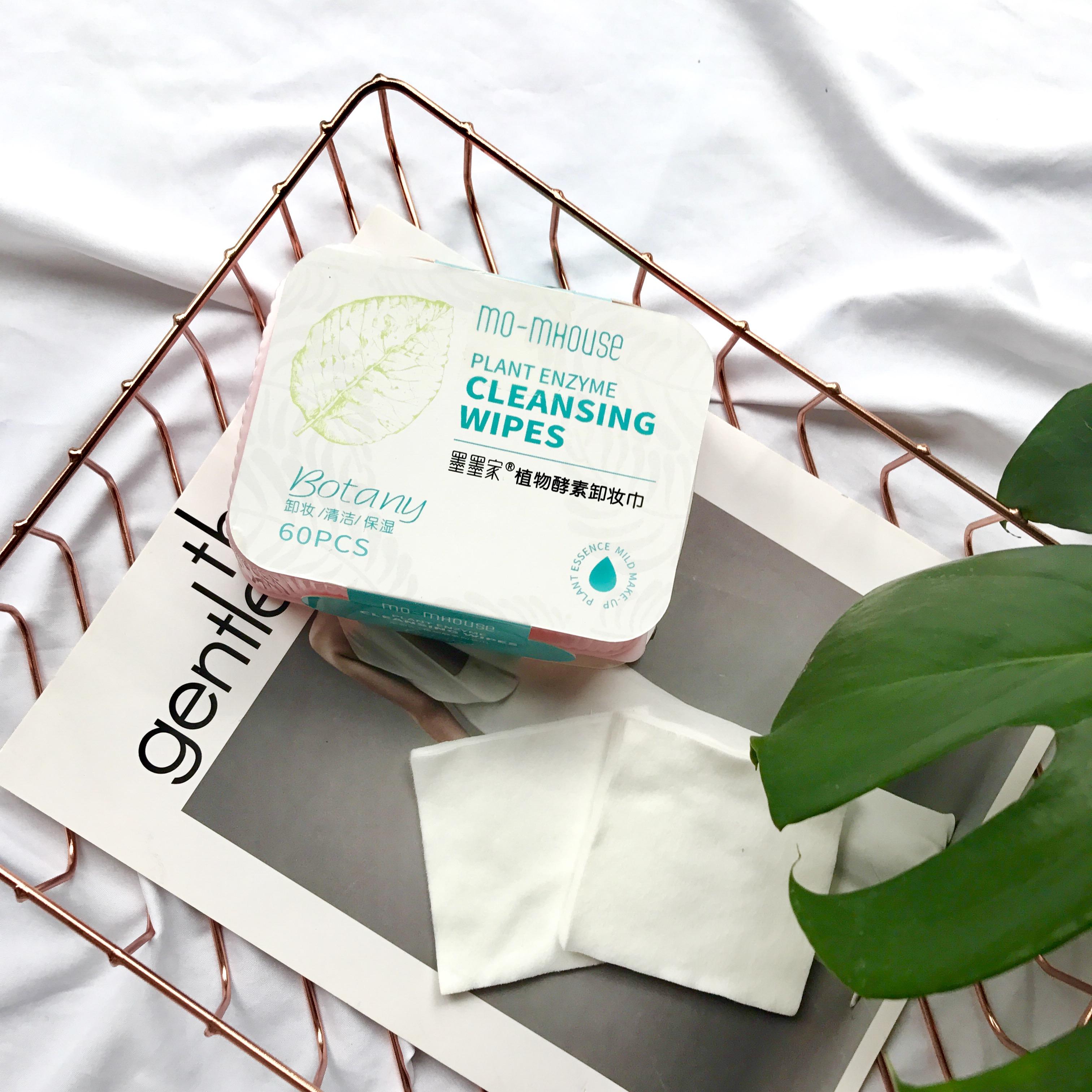【15天发货】墨墨家 植物酵素卸妆巾 一盒60片 三盒包邮