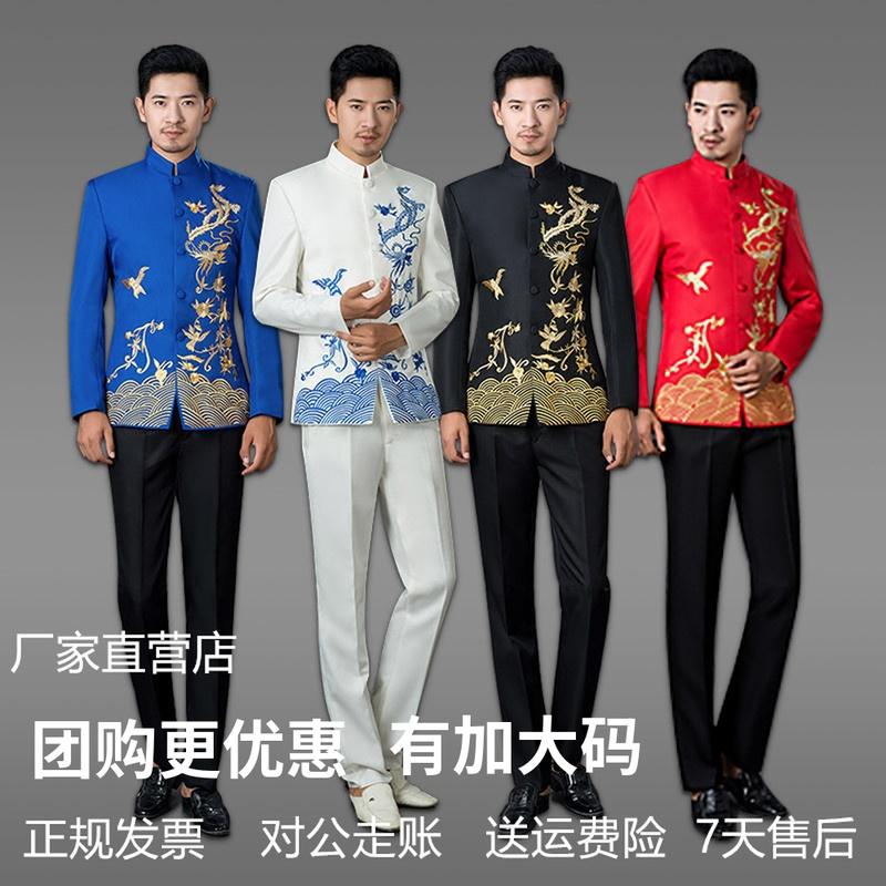 Национальная китайская одежда Артикул 582458668511
