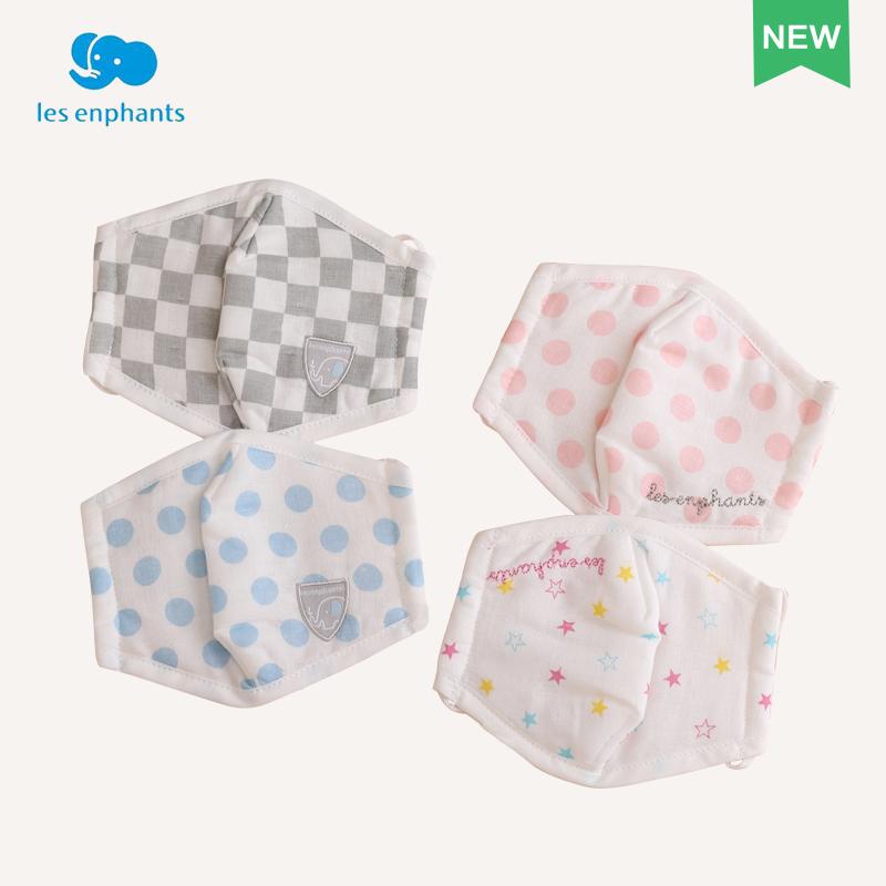丽婴房婴幼儿口罩 儿童纯棉纱布口罩 透气防风防雾霾二入装口罩