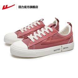 回力官方旗舰店2021年新款春季尺度复古平男女鞋底休闲鞋小白鞋子