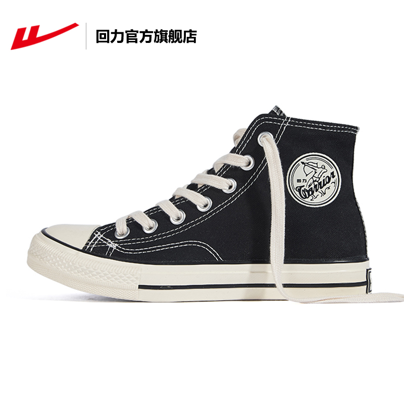 Pull back official flagship store women's shoes men's shoes autumn 2020 new high-top canvas shoes shoes white shoes women