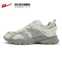 0001男鞋女鞋休闲鞋运动鞋老爹鞋貔貅系列WL回力官方旗舰店AB