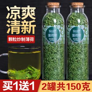 买1送1干薄荷叶茶新鲜颗粒薄荷茶叶食用清凉茶可配柠檬片泡水喝的