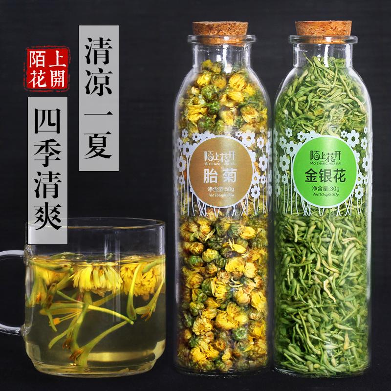 金银花菊花茶组合凉茶 封丘金银花茶胎菊茶泡水喝的夏天凉茶散装
