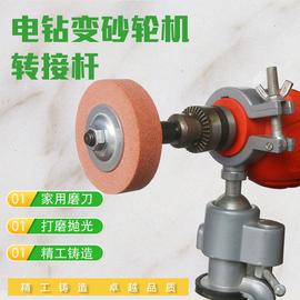 手电钻变砂轮机转换头砂轮打磨头 金属打磨器抛光机磨刀器小砂轮