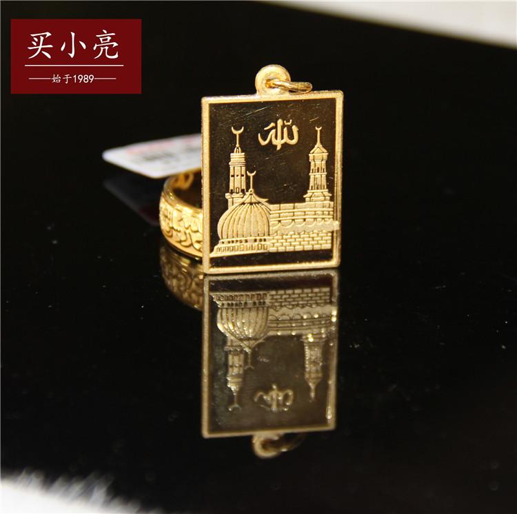 明るい金の店の回族の黄金の宝石HJ-008経文の足金の999ペンダントの阿麗雅の宝石を買ってカスタマイズすることができます。