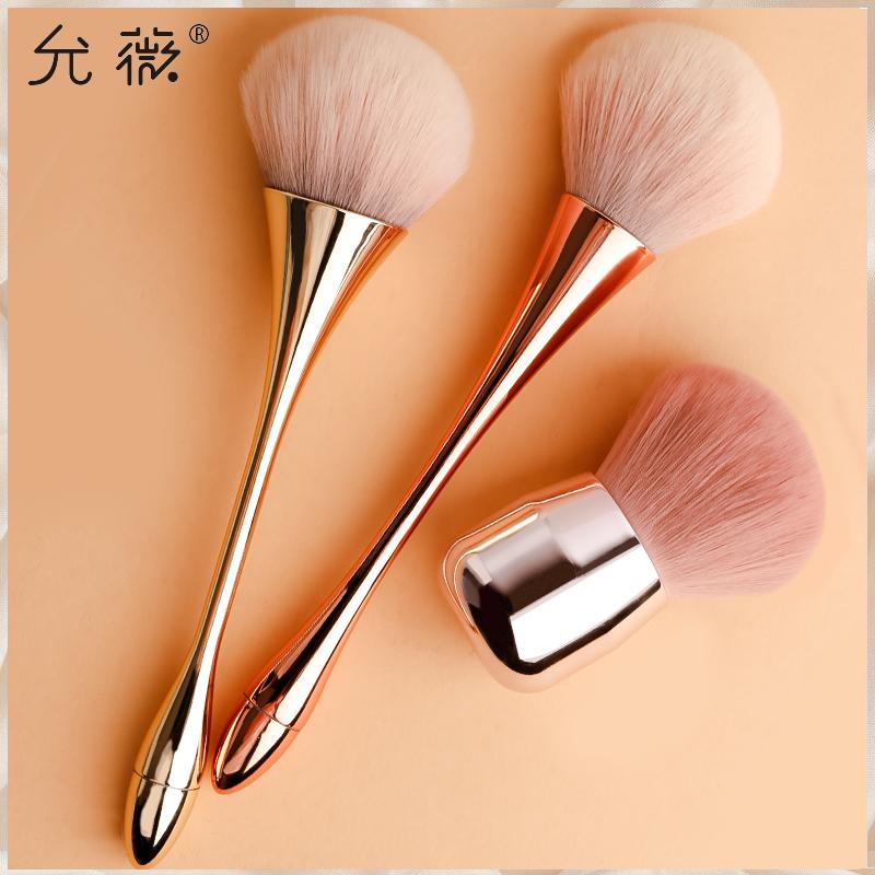 11月30日最新优惠允薇大号散粉刷软毛腮红蜜粉定妆粉饼高光粉刷化妆刷子一支装套装