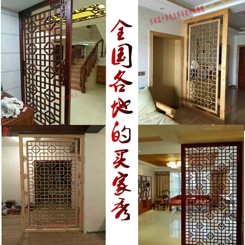 东阳木雕新中式门窗实木花格客厅玄关背景墙装饰过道棚顶花格定做