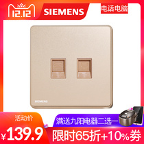 (new) Siemens switch socket panel Rui rose gold Two-bit telephone computer official shop