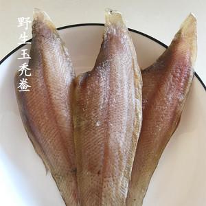 【东海遇】舟山东海渔民自晒海鲜宁波特产野生玉禿鲞龙利鱼干500g