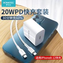 罗马仕iphone12头pd快充苹果充电器