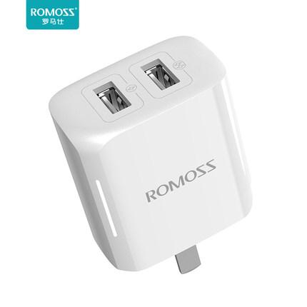 罗马仕苹果头2.1 a快充华为充电器