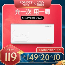 ROMOSS/罗马仕 30000毫安超大容量移动电源充电宝罗马 仕旗舰店官方原装正品适用于小米华为苹果游戏专用便携图片