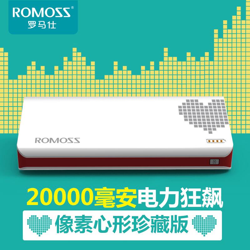 ROMOSS/罗马仕sense6心形20000M毫安充电宝手机通用移动电源P03