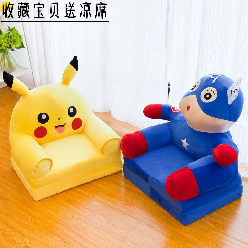 Плюшевые игрушки Артикул 583573271520