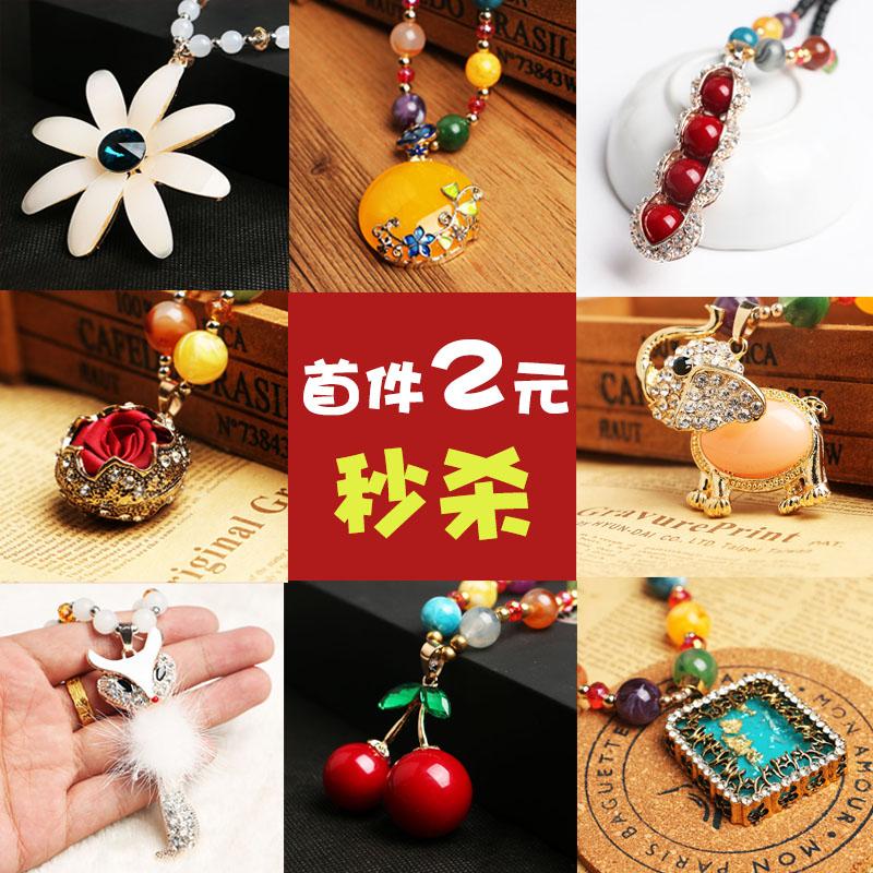 Япония и южная корея осень и зима небольшой аксессуары декоративный ожерелье женщина одежда кулон кристалл кран осень свитер аксессуары дикий длинная модель