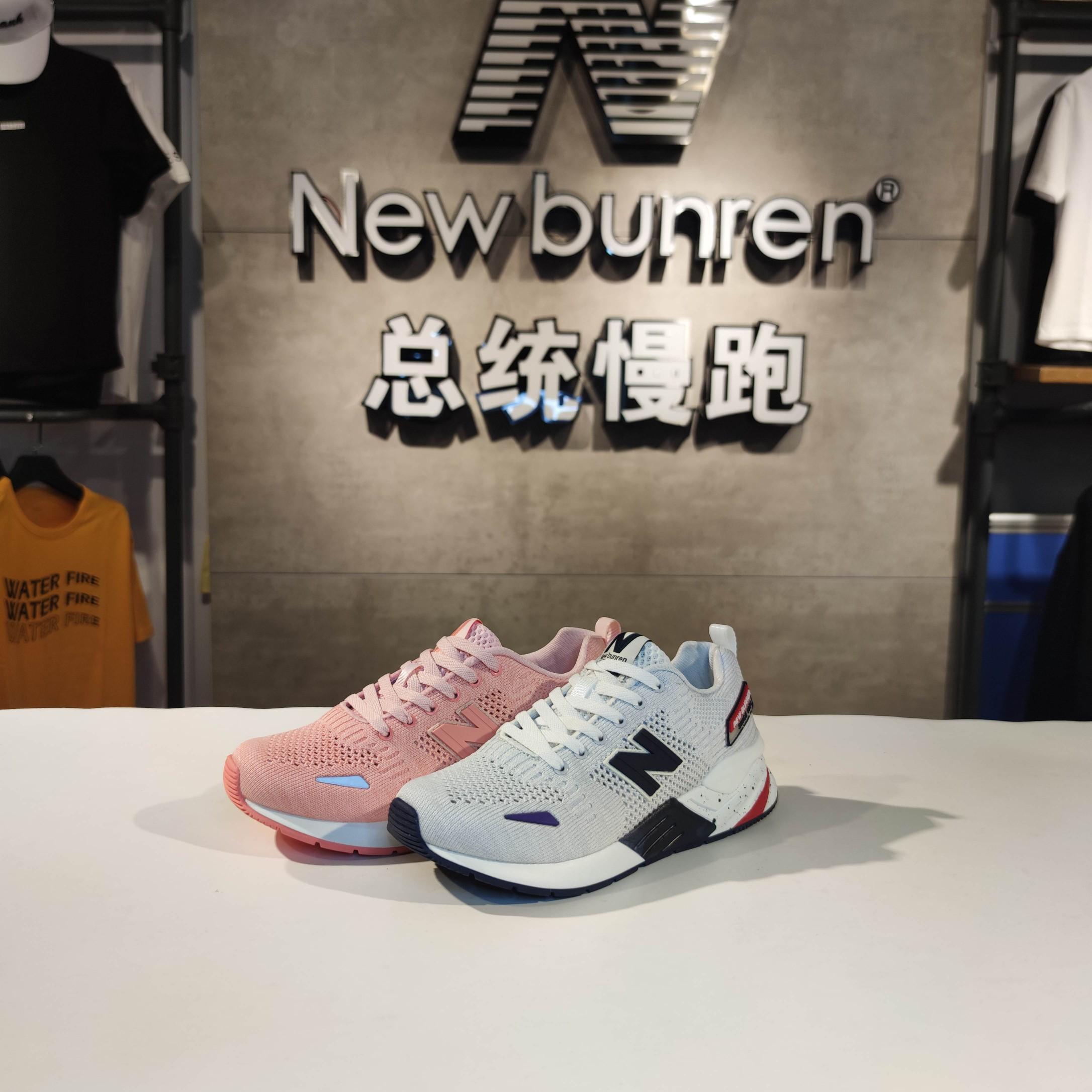 New bunren总统慢跑鞋2020新款情侣版超薄透气时尚百搭运动跑步鞋