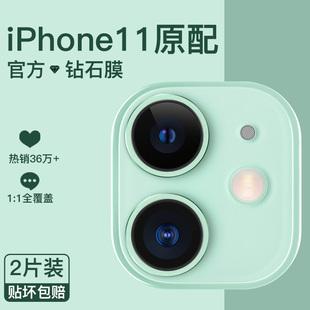 iPhonex镜头膜iphonese苹果后摄像头ipadpro钢化膜x保护圈iphonexsmax相机背膜9贴膜11ProMax手机se镜头贴xr