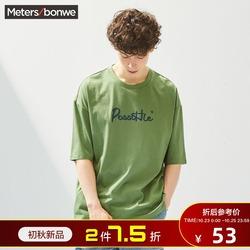 美特斯邦威宽松短袖t恤男潮2020新款夏季印花港风纯棉衣服体恤男