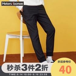 [3件2折]美特斯邦威裤男士冬装时尚斯文修身小脚慢跑裤
