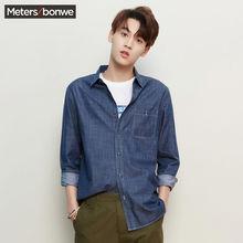 美特斯邦威衬衫男长袖2019新款秋季韩版潮流上衣学生衬衣男