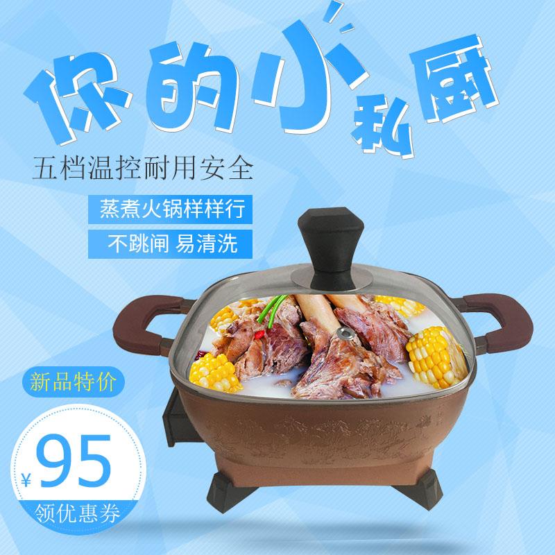 (用48元券)傻厨28209多功能迷你不粘电热锅电煮锅电炒锅电火锅宿舍电煮锅