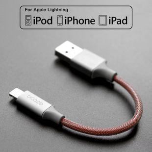iPhone12数据线XS苹果8plus充电线pd闪充电宝type Bcase c安卓xr短线11promax手机20cm便携7快充6加长2米ipad