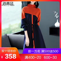 sea blue 2018 autumn and winter new women's fashion long-sleeved knit skirt high waist band loose dress 05842