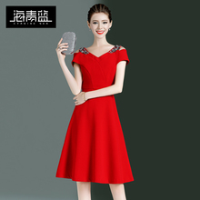 Haiqing Blue Fashion Show Shoulder A-shaped Skirt New Summer 2009 V-neck Slim and Diamond Red Temperament Dress