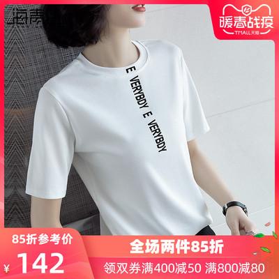 海青蓝春夏季2019新款时尚休闲短袖圆领T恤修身显瘦洋气女装上衣