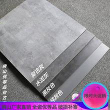 北欧水泥灰色瓷砖仿古砖600X600地砖800X800客厅哑光复古防滑地板