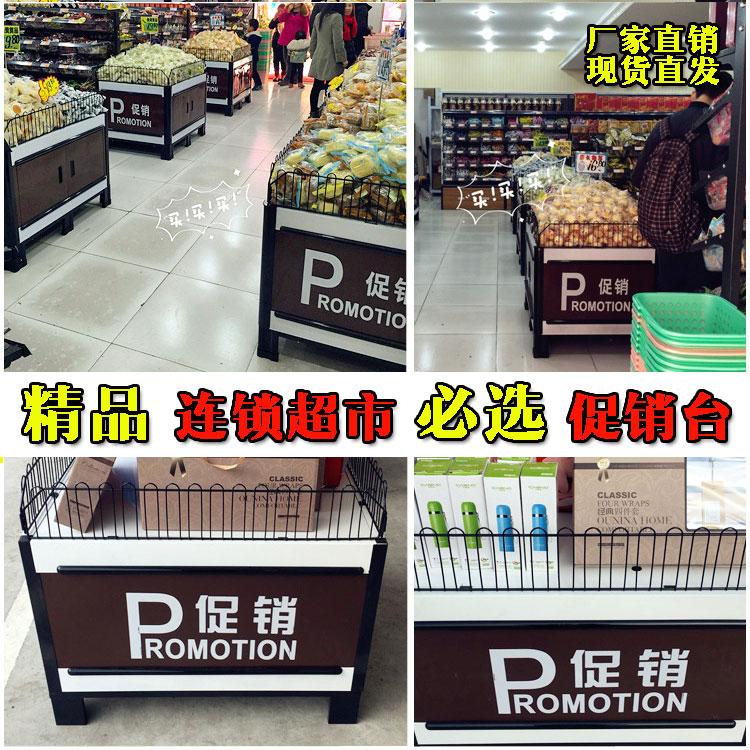 超市促销台超市特价花车商场服装促销台花车货架折叠促销堆头定制