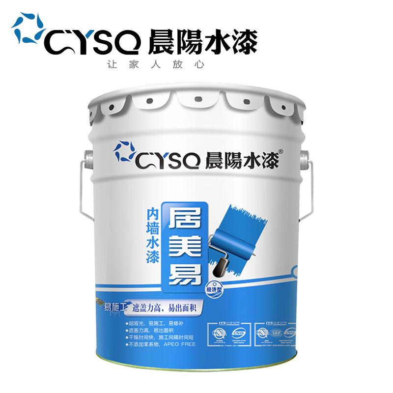 晨陽水漆新居美易白色內牆乳膠漆健康環保淨味塗料非油漆15L大桶