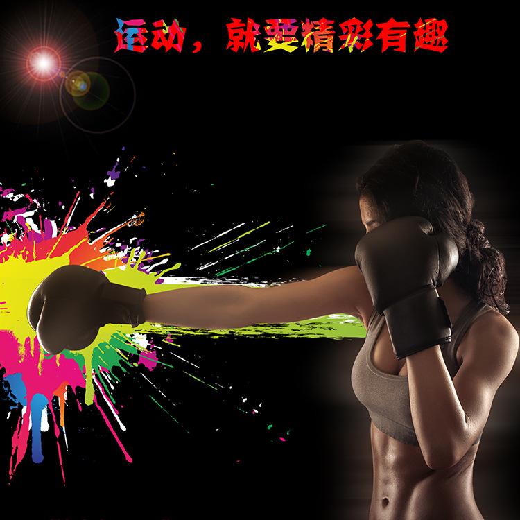MCML ношение бокс подготовки мяч устройство лесоматериалы ребенок реакция эластичность мяч декомпрессия волосы вентиляционный артефакт борьба забастовка мяч отскок мяч