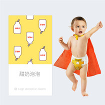 (Sweet milk bubble) Changan lightweight S3 large suction growth pants L80 tablets baby urine not wet baby lesbian pants