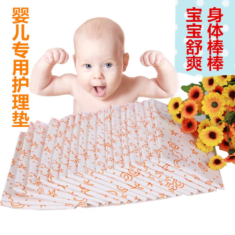 Детские пеленки Артикул 39777002555