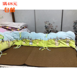 清仓特卖外贸原单的夹棉床围宝宝床防撞护栏垫子床靠