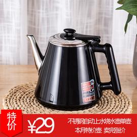 防烫食品级304不锈钢自动上水电热茶壶单个茶炉配件茶吧机烧水壶图片