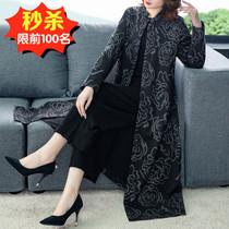 秋裝新款韓版中長款西裝領系帶風衣女御姐寬松外套輕熟風上衣2019